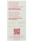 Тональный крем SPF15 107 30 мл Skin Illusion Clarins  –  Обтравка3