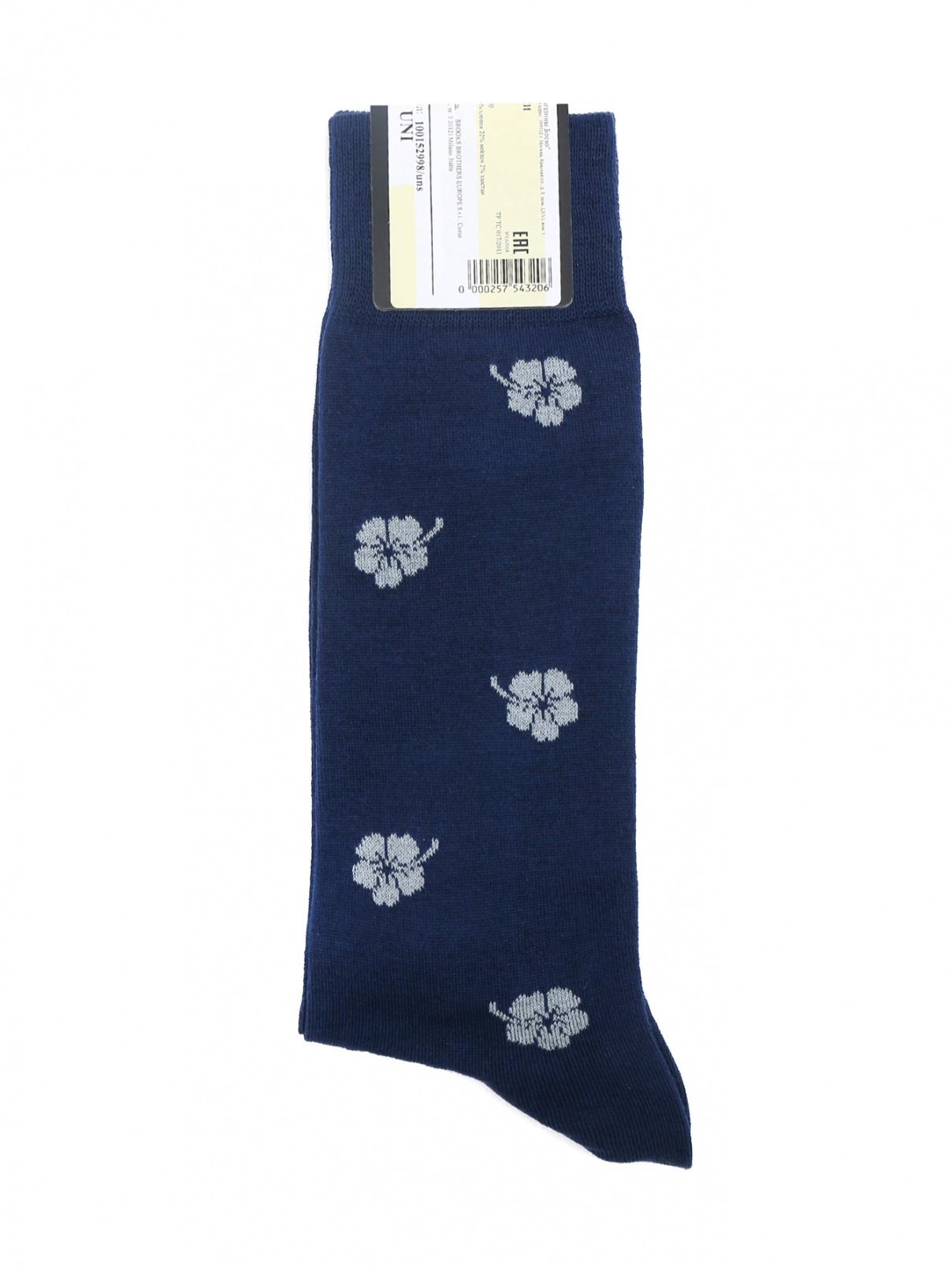 Носки из хлопка с узором Brooks Brothers  –  Общий вид