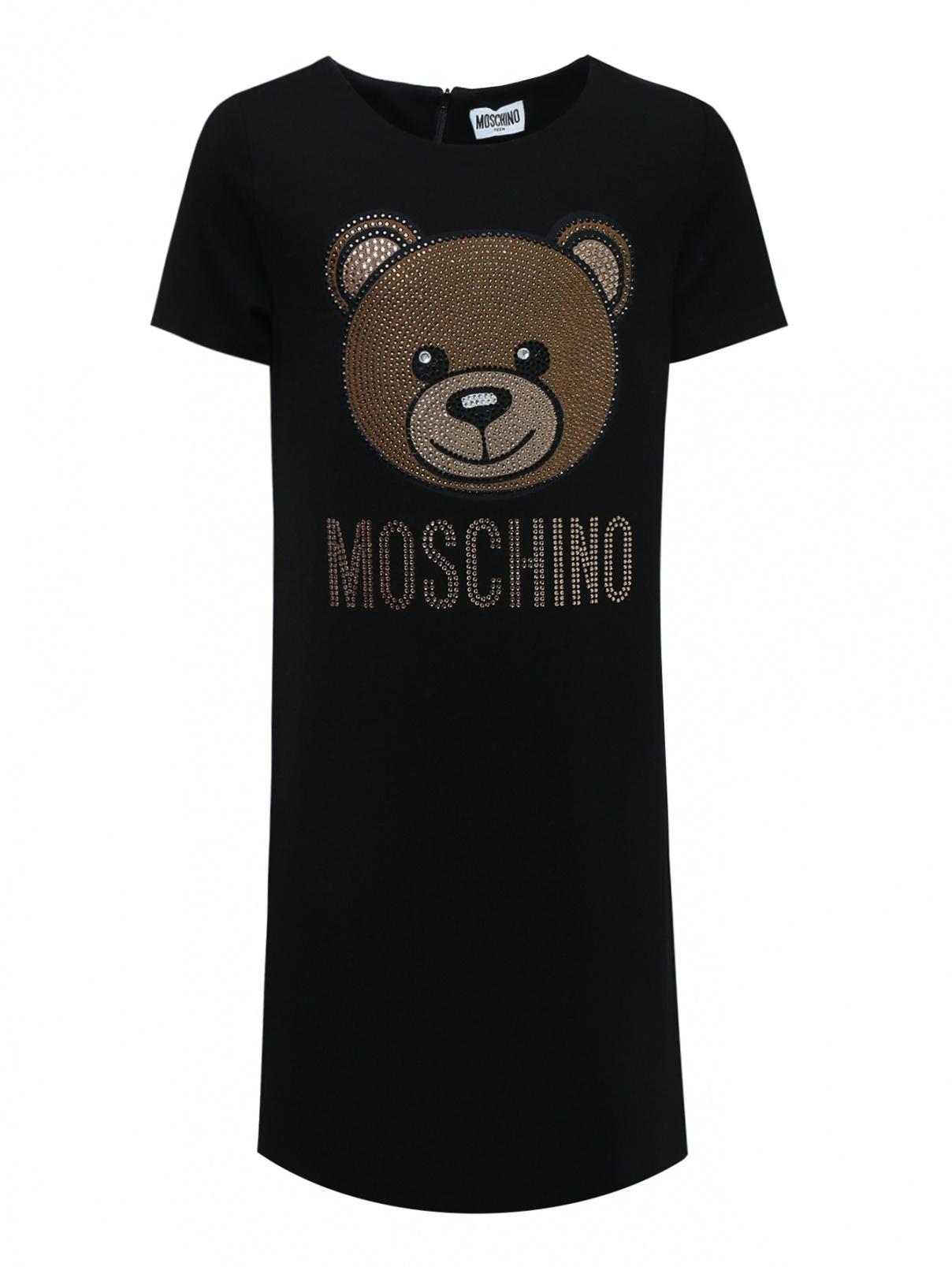 Платье трикотажное с аппликацией из кристаллов Moschino Teen  –  Общий вид