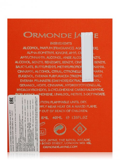 Набор парфюмерной воды 5х8 мл Travel Ormonde Jayne - Обтравка2