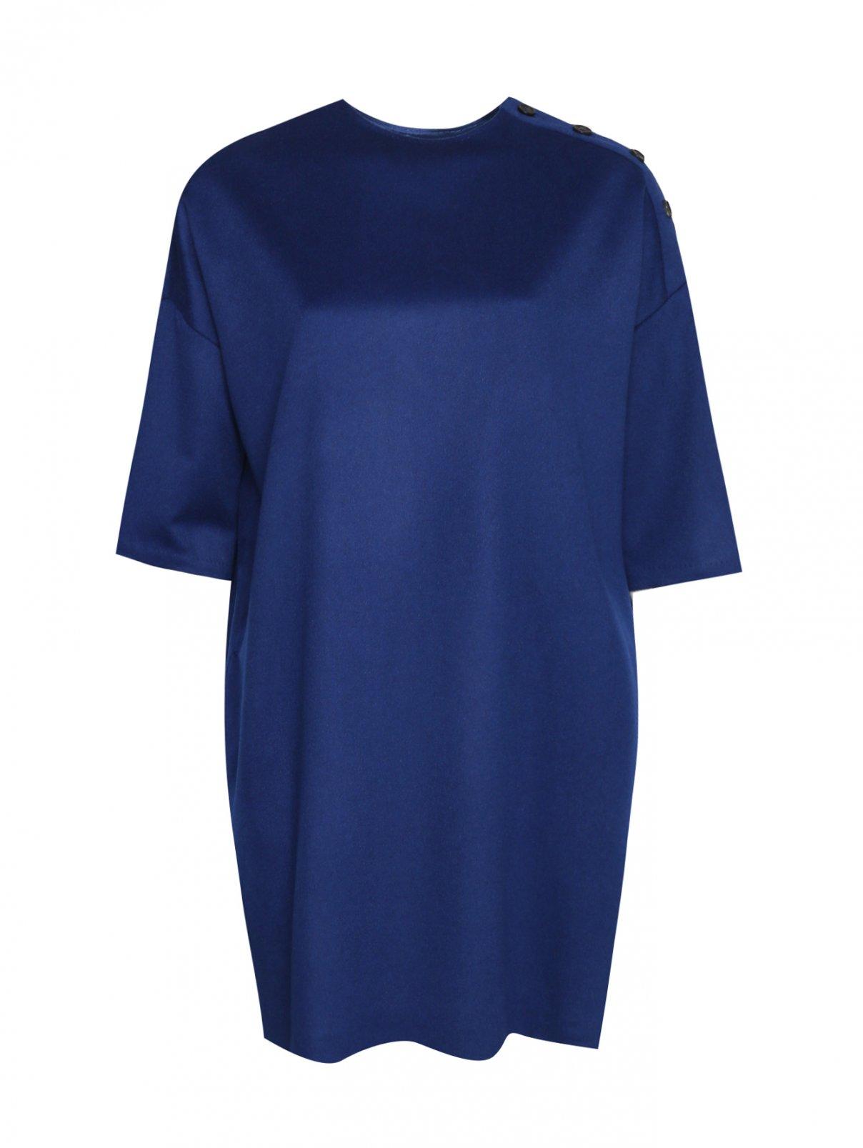 Платье из шерсти свободного кроя Max Mara  –  Общий вид