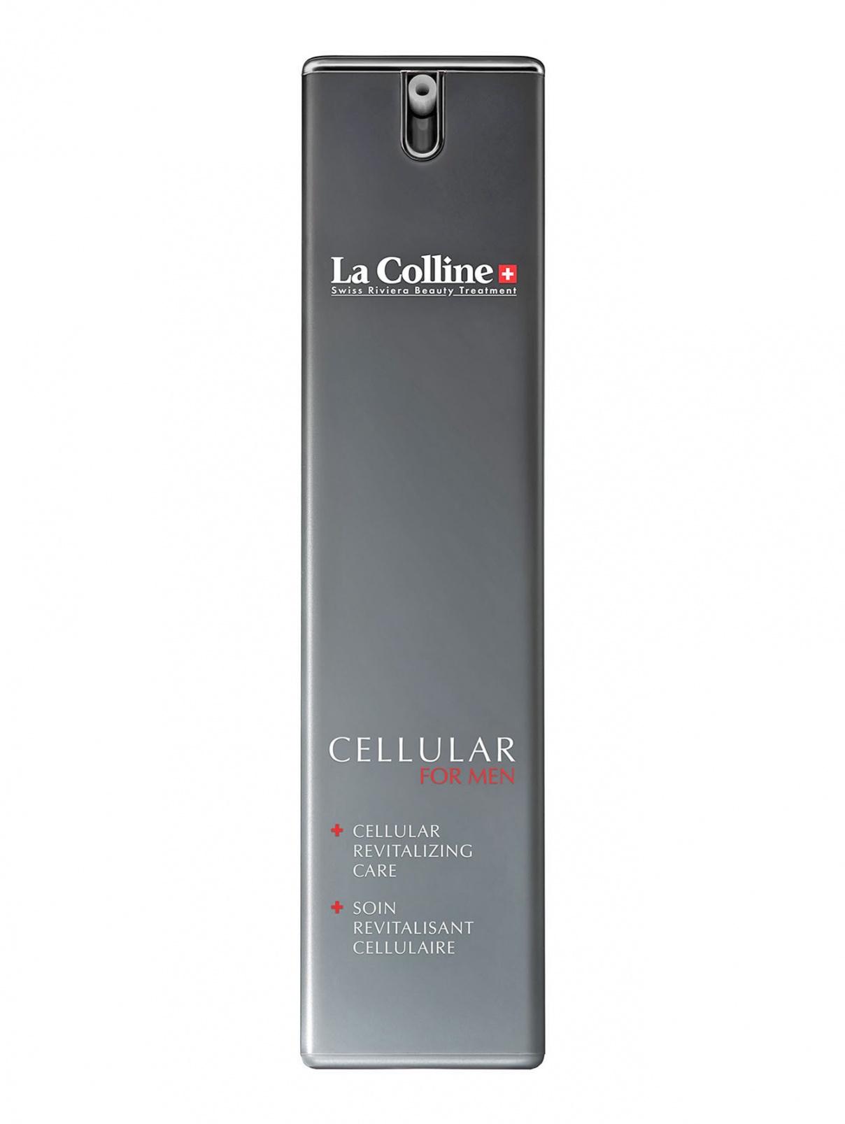 Восстанавливающий уход с клеточным комплексом Cellular - For Men, 50ml La Colline  –  Общий вид