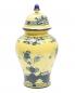 Форфоровая ваза с узором Richard Ginori 1735  –  Обтравка1