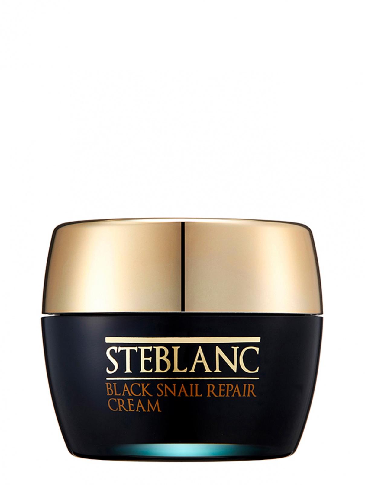 Black Snail Repair Cream / Крем для лица восстанавливающий с муцином Черной улитки 55 мл STEBLANK  –  Общий вид