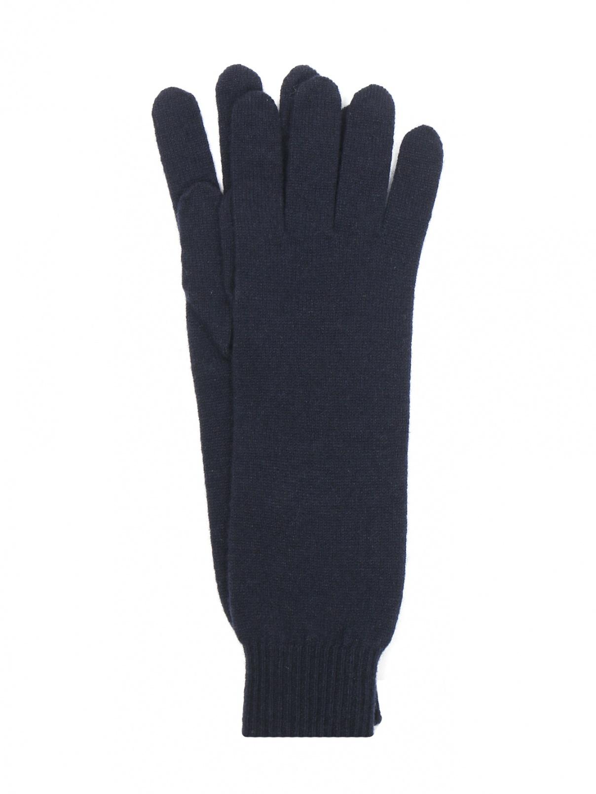 Перчатки из кашемира мелкой вязки Jil Sander  –  Общий вид