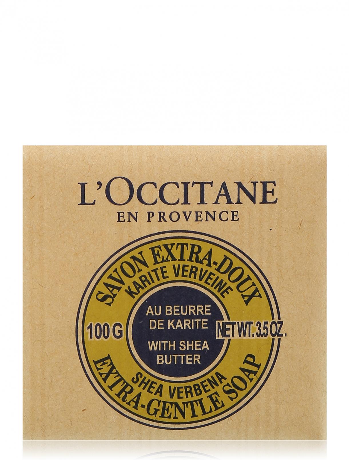Мыло туалетное Вербена 100 г Verbena L'Occitane  –  Общий вид
