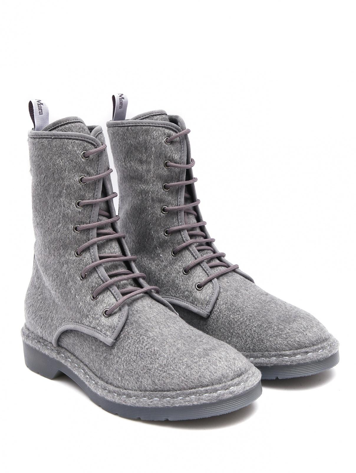 Высокие ботинки из кашемира на шнурках Max Mara  –  Общий вид
