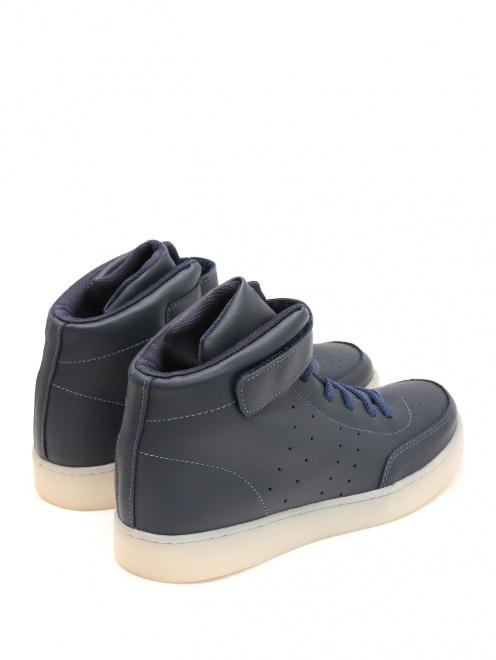 Ботинки с зарядным устройством - Обтравка2