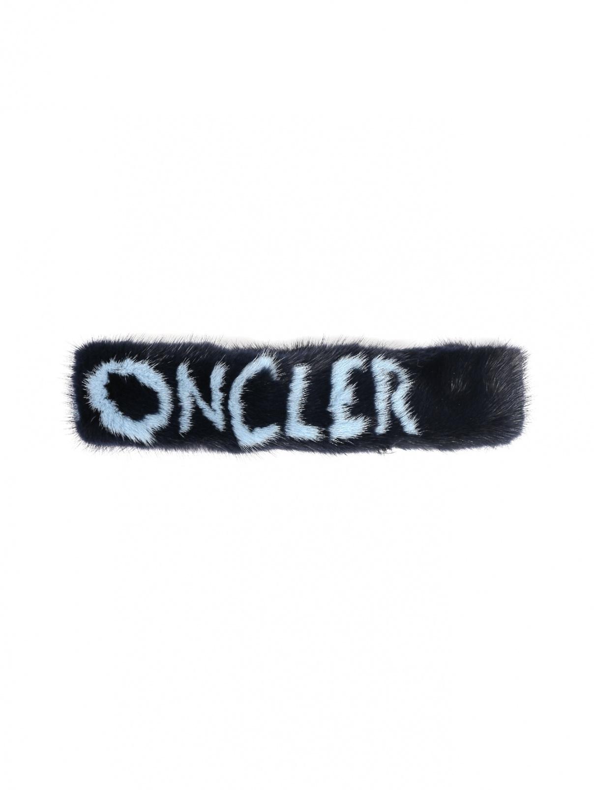 Меховая повязка с узором Moncler  –  Общий вид