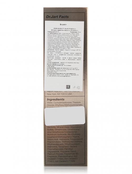BB Крем-лифтинг 40 мл Face Care DR.Jart - Общий вид