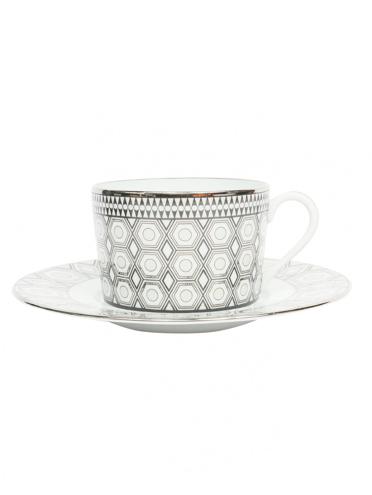 Чайная чашка из фарфора с блюдцем с геометрическим орнаментом Haviland  –  Общий вид