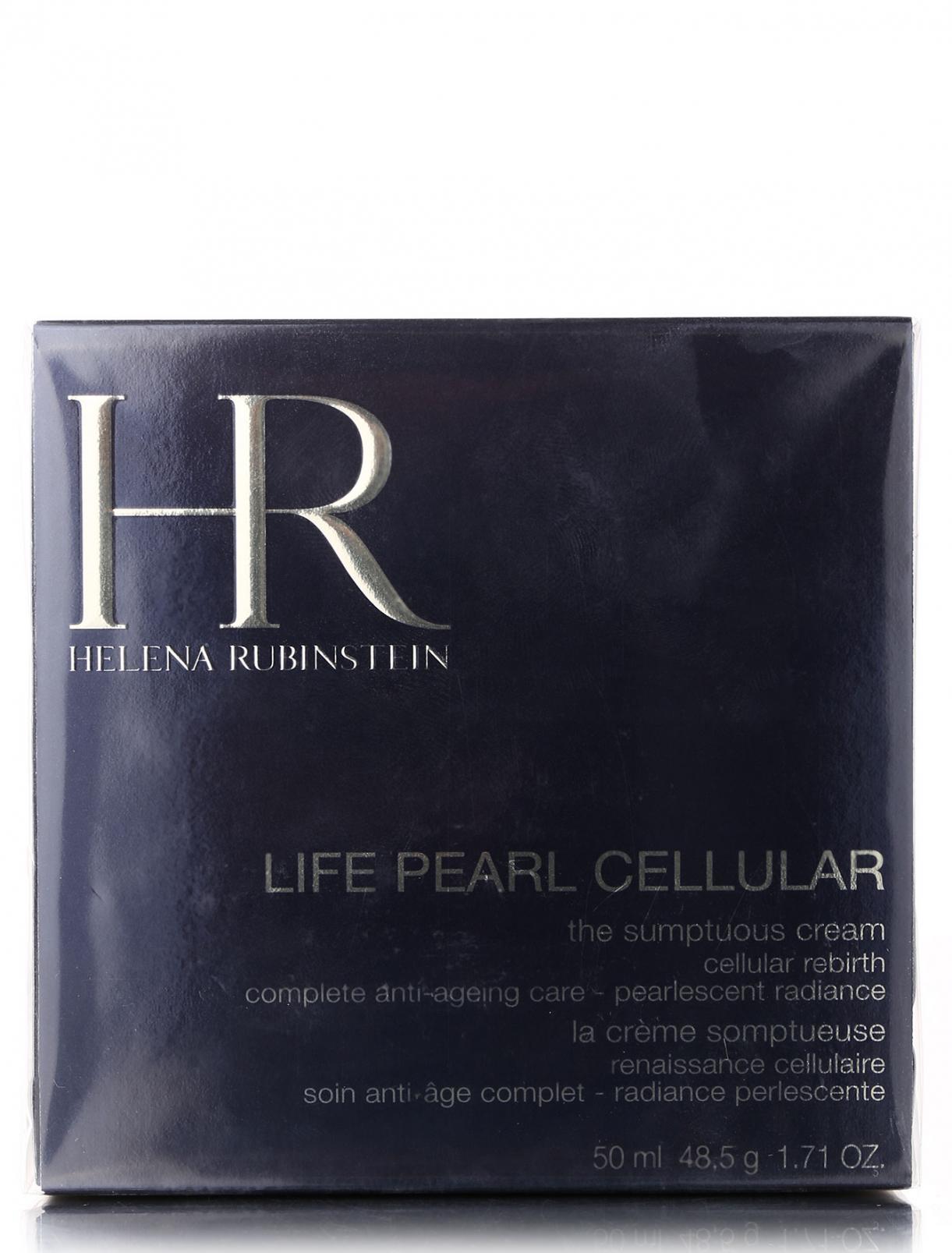 Крем для лица с клеточным комплексом - Life Pearl Cellular, 50ml Helena Rubinstein  –  Модель Общий вид