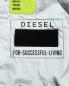 Куртка ветрозащитная из ткани с эффеком металлик Diesel  –  Деталь