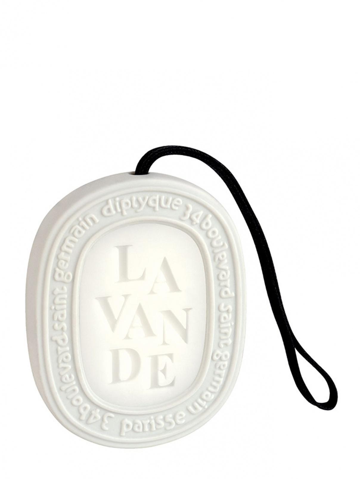 Овал для ароматизации помещений FEUILLE DE LAVANDE Diptyque  –  Общий вид