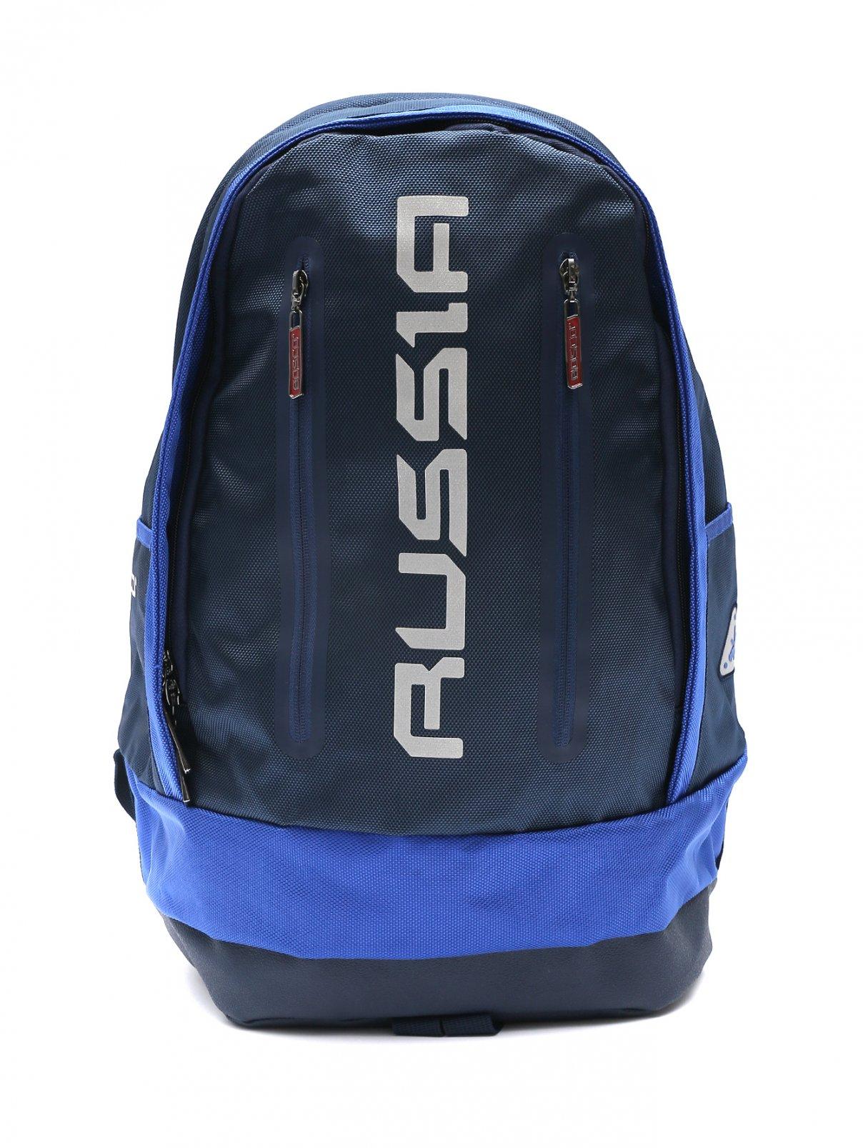 Рюкзак с принтом Bosco Fresh  –  Общий вид