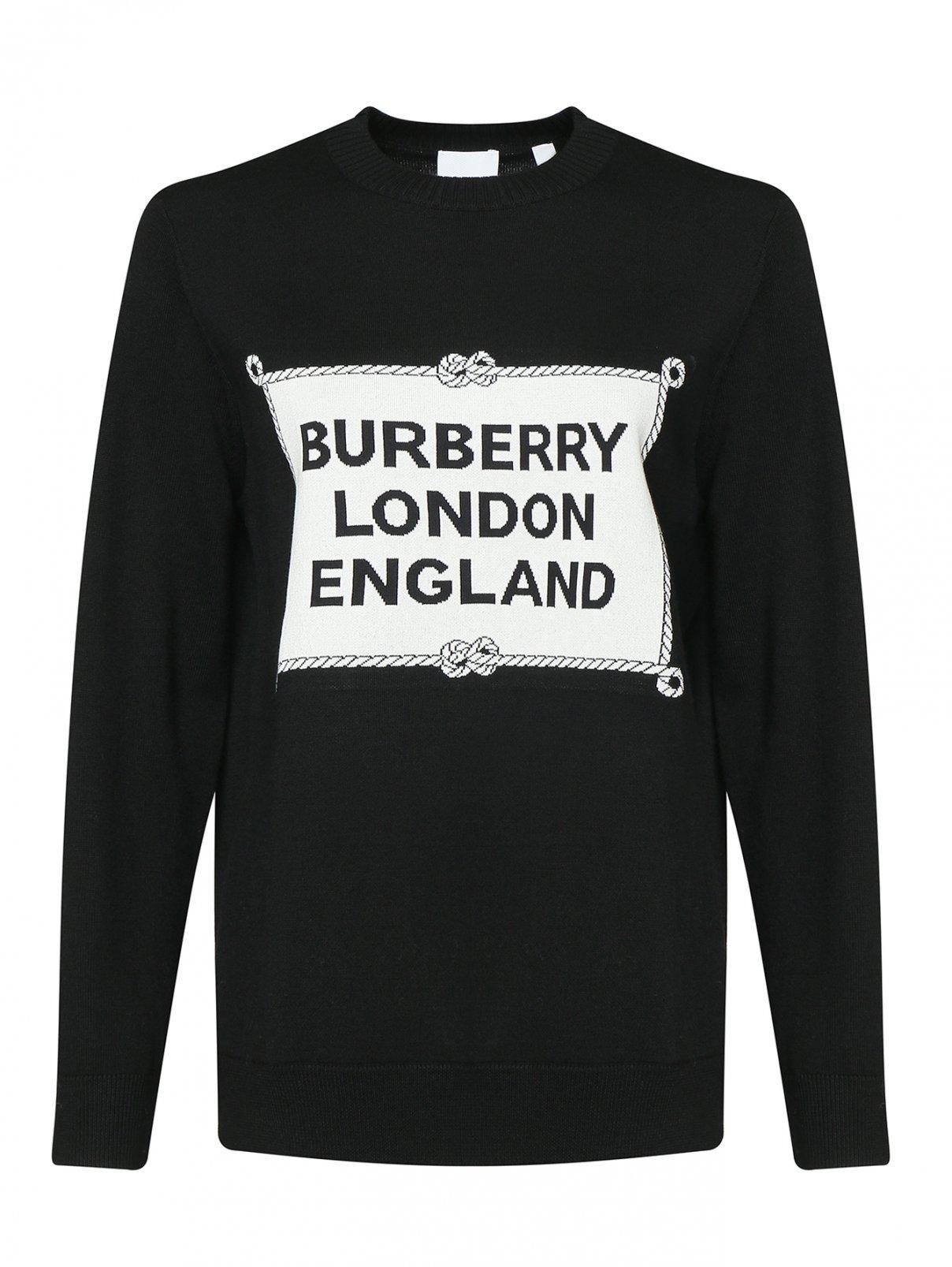 Джемпер шерстяной с принтом Burberry  –  Общий вид