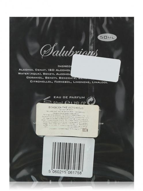 Парфюмерная вода 50 мл Salubrious Boadicea - Общий вид
