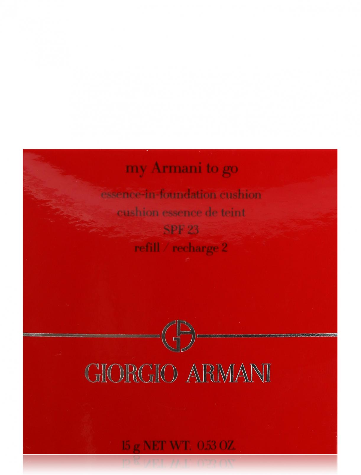 Смен. блок 2 15 г ARMANI TO GO CUSHION Giorgio Armani  –  Общий вид